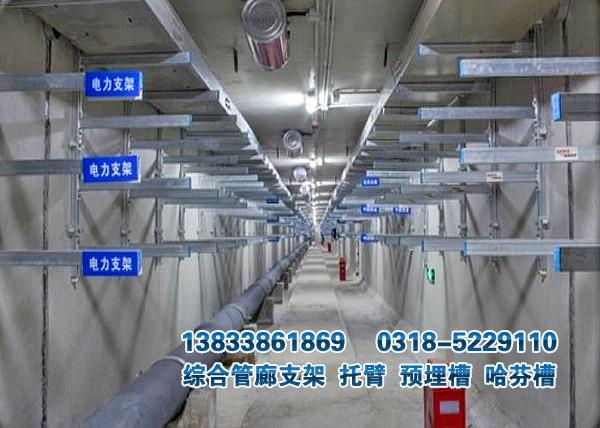 地下管廊预埋槽钢