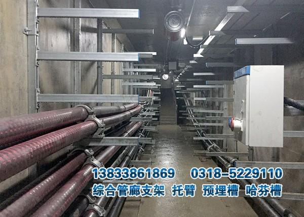 综合管廊预埋槽钢