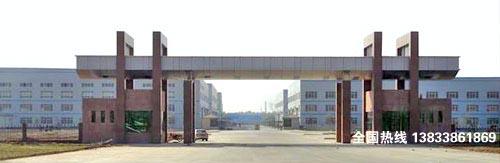 河北宏安管廊金属构件有限公司