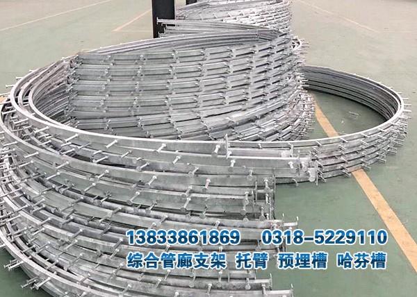 管廊弧形预埋槽