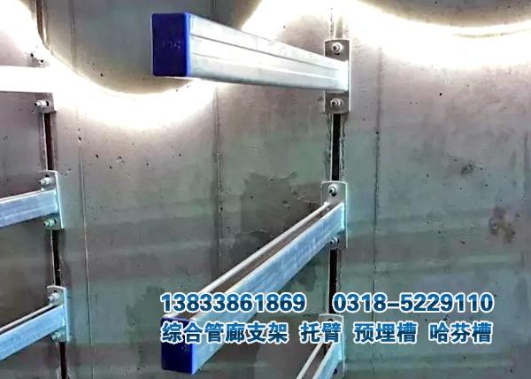 地下管廊预埋槽