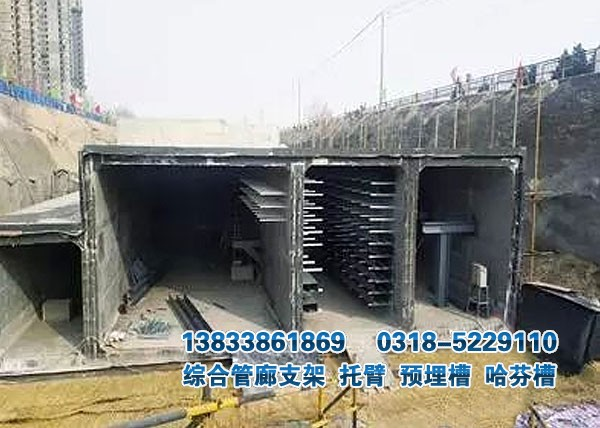 地下管廊智能滑槽支架