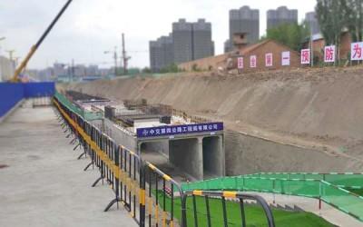 内蒙古赤峰地下综合管廊