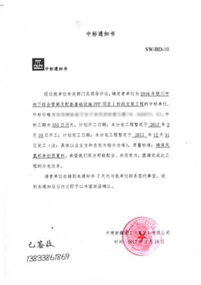 yinchuanzhongbiao